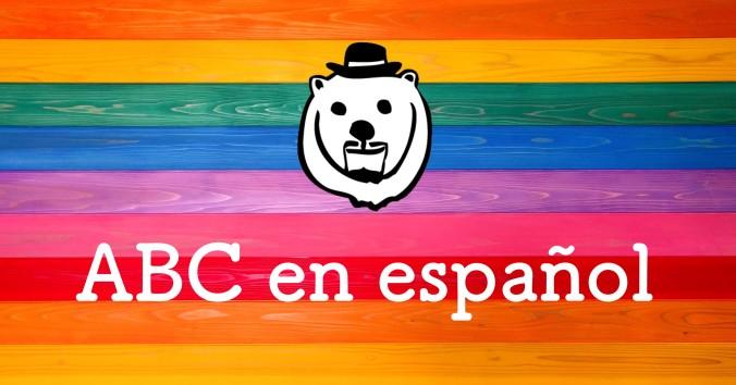 ABC_esp