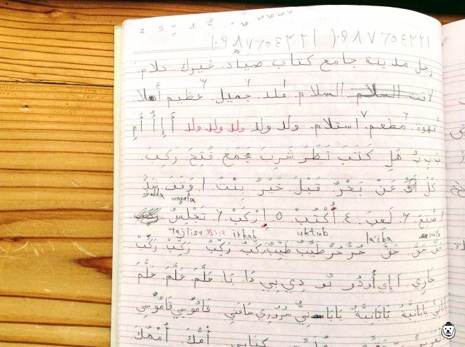 arabic-characters