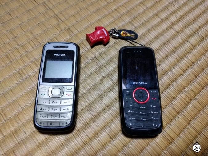 celular_mexicano